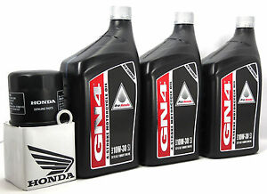 honda vtcca shadow aero oil change kit ebay