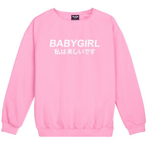 01157df06 BABYGIRL JAPANESE SWEATER JUMPER TOP WOMENS FUN TUMBLR GRUNGE KAWAII ...