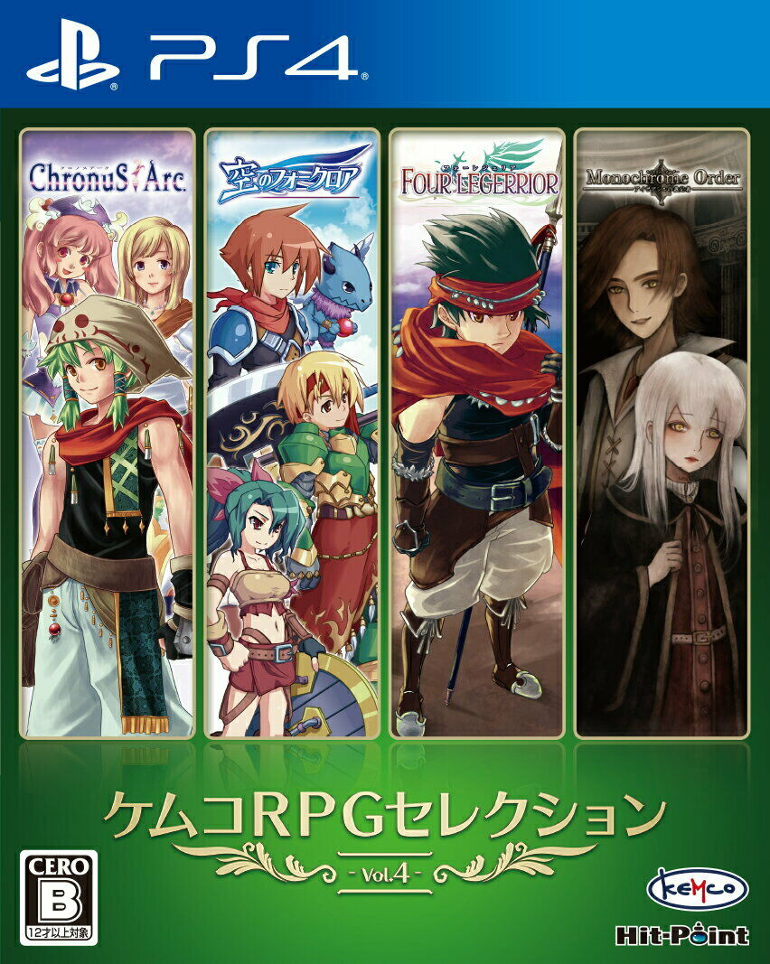Chemco RPG Selection Vol.4 Sony Playstation 4 PS4 Games From Japan Tracking NEW