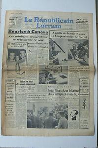 JOURNAL-DE-NAISSANCE-12-juillet-1959-Republicain-Lorrain-EST-JOURNAL-12-07-1959