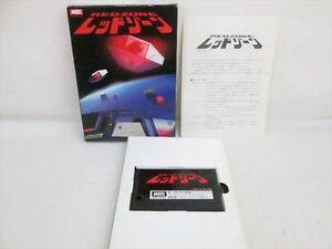 Msx-red-zone-boxed-japan-game-retro-0949-msx