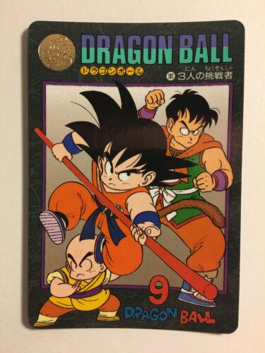 Dragon Ball Visual Adventure 181