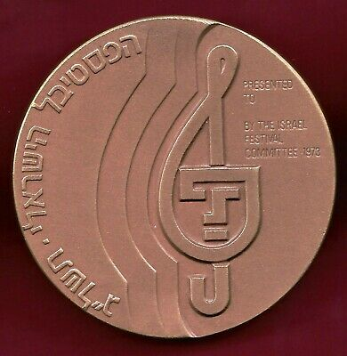 """Israel State Medal /""""Independence Declaration 25th Anniversary/"""" 1973 Bronze 59mm"""