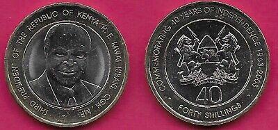 COIN 2003 UNC BIMETALLIC 40/'th ANNIVERSARY INDEPENDENCE KENYA 40 SHILLINGS COMM