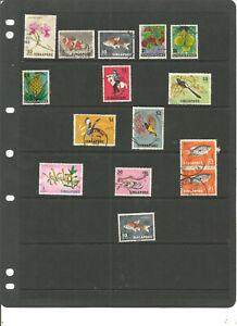 TOP NEEWS :très beau petit lot de timbres SINGAPOUR .belle séries . ++++++++