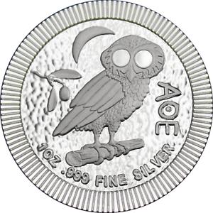 $2 Athenian Owl Niue Nouvelle Zelande 2019 1 Once Argent Piece Silver 999 Oz