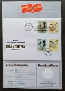 [SJ] USA China Joint Issue Whooping Crane 1994 Bird FDC *dual PMK *guaranty card