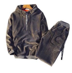Men Hoodie Tracksuit Sport Jacket Coat Suit Set Trousers Pants Velours Outfits