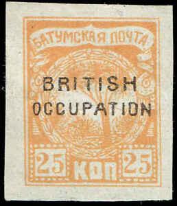 Scott # 15 - 1919 - ' Palm Tree '; Overprinted