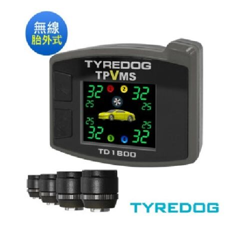 New TYREDOG TPVMS TD-1800 F-X External Pressure Vibration Monitoring System DHL