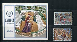 Cyprus-335-7-MNH