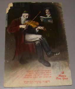 image is loading jewish judaica antique card postcard shana tova new