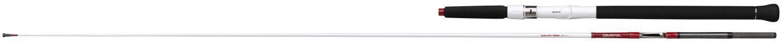 Daiwa Sealine X'Treme Interline Interline X'Treme 10-15lbs 2,25m Stiefelrute Meeresrute Inliner b7b05b