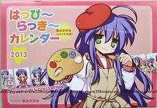 Lucky Star calendar official promo anime girl 2013 konata