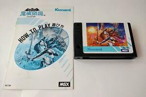 KNIGHTMARE-Majo-Densetsu-MSX-MSX2-Game-cartridge-and-Manual-set-tested-b120