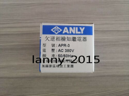 1PC ANLY anti-reverse relay APR-3 380V