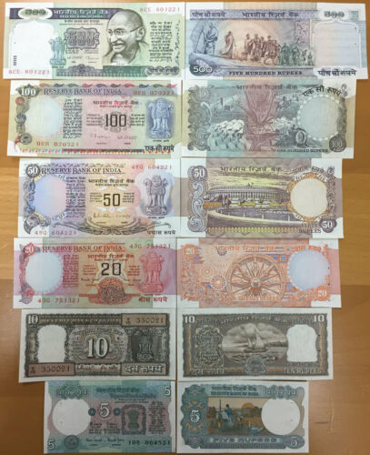 India Banknote Set 5-10-20-50-100-500 Rupees 1970's, Usual Staple Holes, UNC