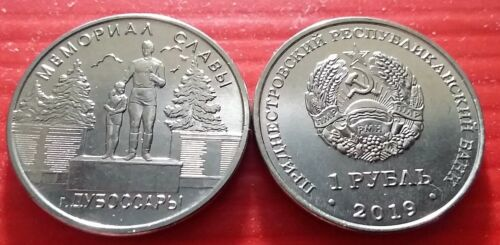 Dubossary Moldova Transnistria 1 rouble 2019 Glory Memorial