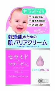 Meishoku-Ceracolla-Moisture-Cream-Ceramide-Collagen-50g-for-baby-skin-Japan