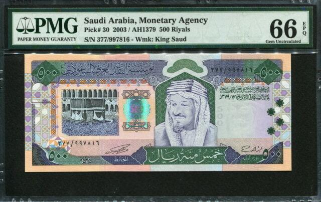 Saudi Arabia 2003, 500 Riyals, P30, PMG 66 EPQ GEM UNC