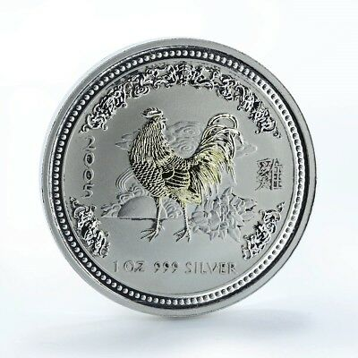 2005 1 oz Australian LUNAR Gilded Edition Silver Coin YEAR OF THE ROOSTER.
