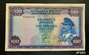 Brunei-1967-100-034-Sultan-Saifuddin-III-034-Prefix-A1-VF-Stain-Rust