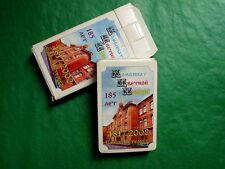 Vintage Russian Traditional Souvienir 54 Playing Cards deck Jubelee Edition 2002