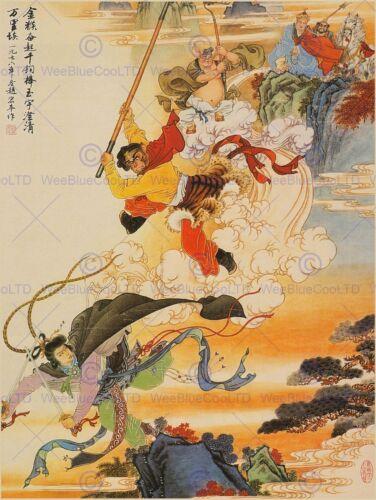 PAINTING CULTURAL MYTH LEGEND MONKEY DEMON CHINA BUDDHIST POSTER PRINT BB2296B