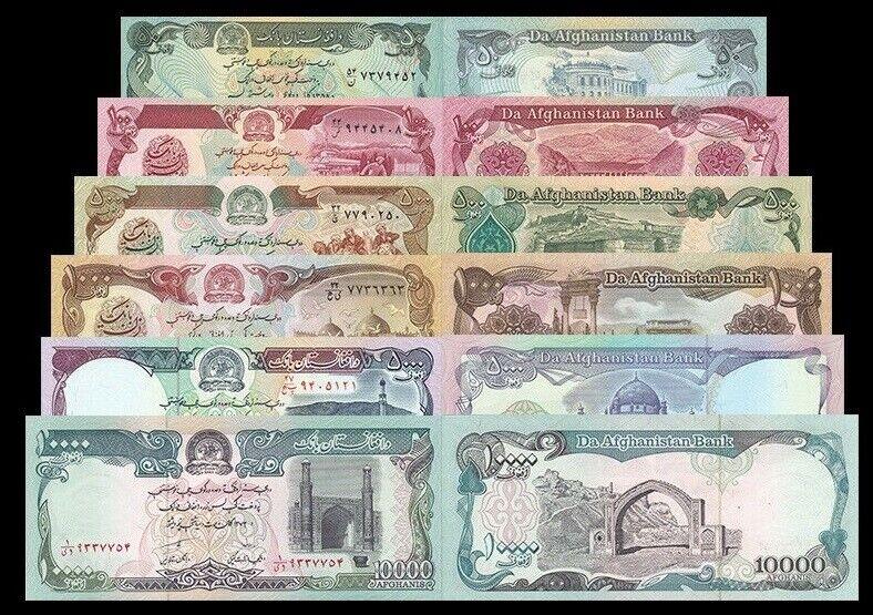 500 Afghanistan 100 1000 10000 AFGHANIS Set of 4 Banknotes 4 PCS UNC