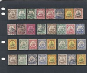 German Colonies Kaiser Yacht Stamp Mix Mint & Used As Scans (2 Scans)