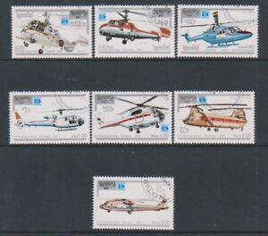 Kambodscha - 1987, Hubschrauber (Luftfahrt) Set - Cto - Sg 846/52 (Ein )
