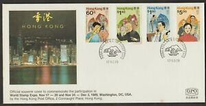 F98B-CHINA-HONG-KONG-1989-HK-PEOPLE-SET-ON-USA-WORLD-STAMP-EXPO-SOUVENIR-COVER