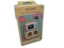 all five Nice Miseya/'s Sylvanian Families Connect Contact room Series 17 forest