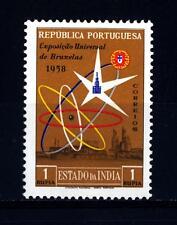 PORTUGUESE INDIA - INDIA PORTOGHESE - 1958 - World's Fair, Bruxelles