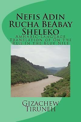 Nefis Adin Rucha Beabay Sheleko Amharic Language Translation Of On