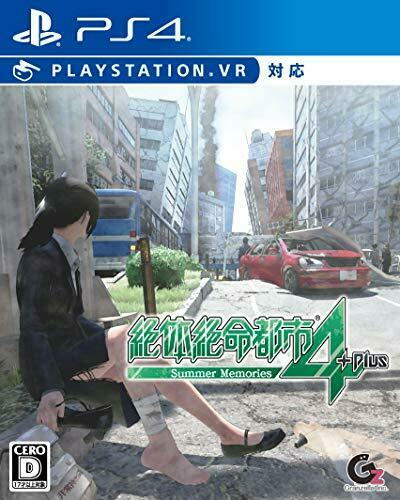 Zettai Zetsumei Toshi 4 Plus Summer Memories PS4 Sony VR Supported Japan F/S