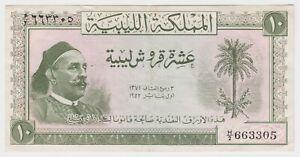Kingdom-Of-Libya-10-Piastres-1952-P13-VF-XF-King-Idris-Currency-Note-Palm-Tree