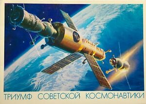 1978-Postcard-Soviet-Propaganda-Space-Program-Space-stations-Unposted-card