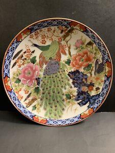 Assiette-Decorative-Murale-Porcelain-Peacock-Plate-Frabrique-au-Japon-Japan-VTG