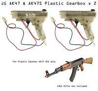 Jg Plastic Ak47 Ak47s Airsoft Aeg Abs Plastic Gearbox X 2 Two Jing Gong Gear Box
