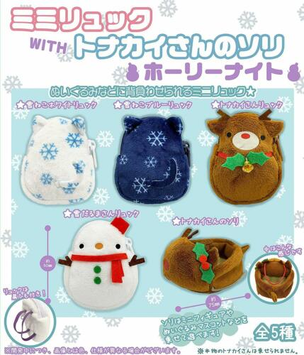 PROOF Mimi Ruck with Mr reindeer sleigh Holy Night Gashapon 5 set Ruck sack