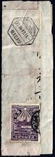 CHINA 1949 MACAU CANCEL &  STAMP ON PIECE