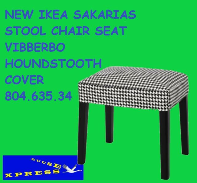 IKEA SAKARIAS STOOL SEAT CHAIR VIBBERBO HOUNDSTOOTH SLIPCOVER COVER 804.635.34