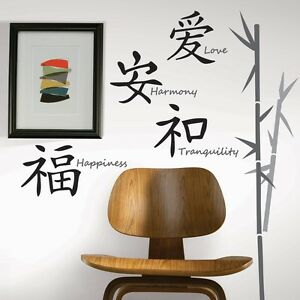 LOVE HARMONY TRANQUILITY HAPPINESS WALL DECALS New Black Silver Deco Stickers