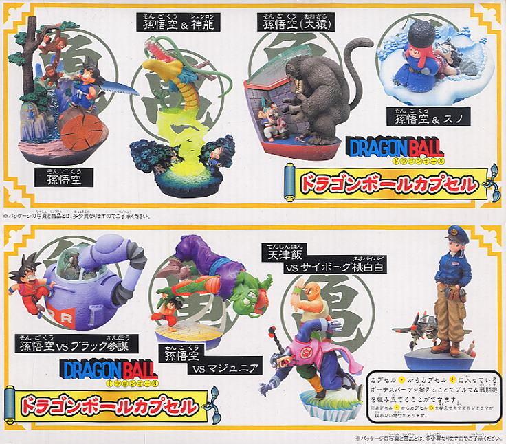 Megahouse mega house dragonball kapsel neo - chronik teil 9 satz 8 neue farbe
