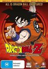 Dragon Ball Z Remastered Movie Collection (Uncut) (DVD, 2010, 7-Disc Set)