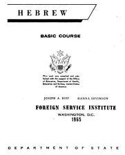 FSI HEBREW BASIC COURSE DISK-MP3+PDF BOOKS+BONUS