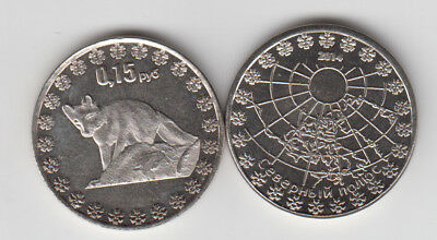 unusual coinage 0.25 Ruble 2014 Arctic Rabbit NORTH POLE