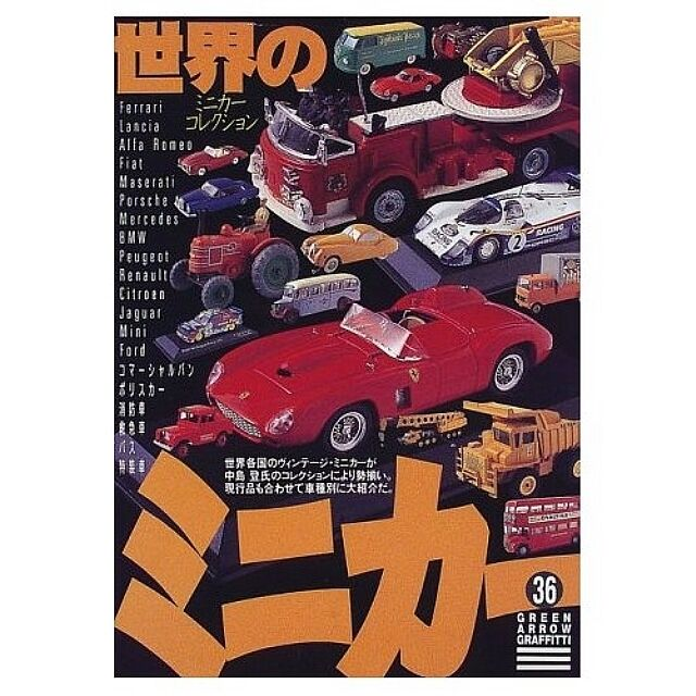 Minicar of of of the World Collection Book 03d4ff