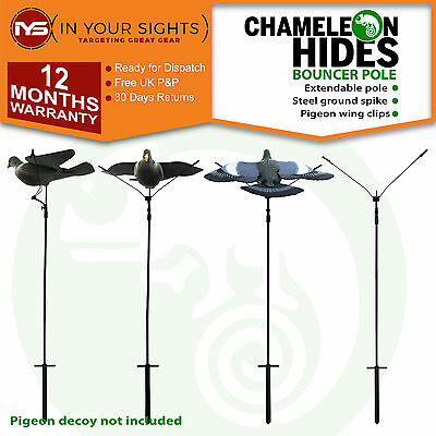 USE ON PIGEON MAGNET BOUNCER OR FLOATER 2 x V SECTION DECOY WING SPREADER